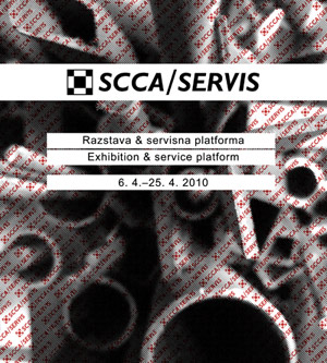 SCCA / SERVIS